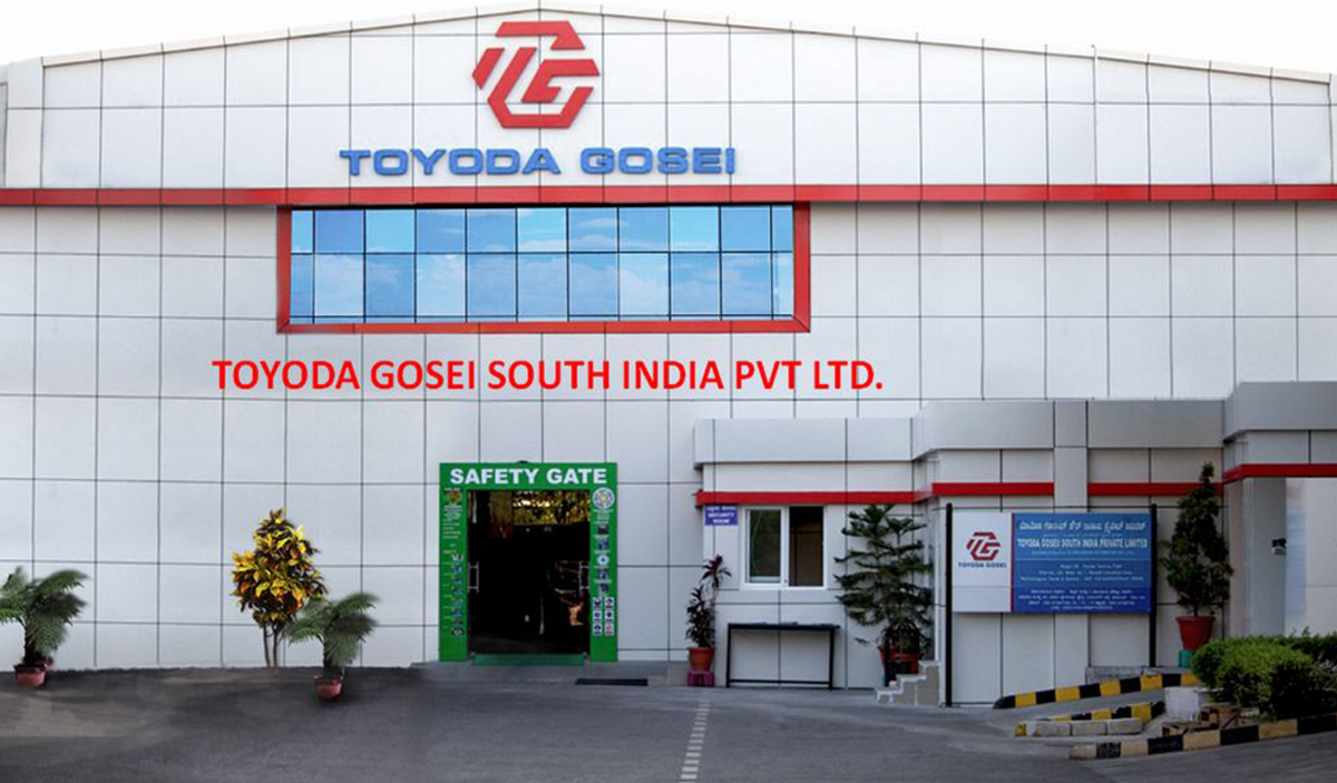 Toyoda Gosei products